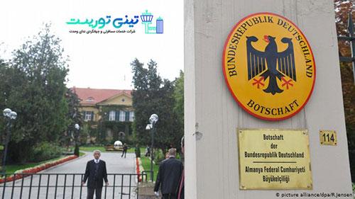 عکس سفارت آلمان