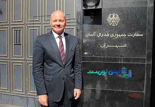 خدمات سفارت آلمان در تهران